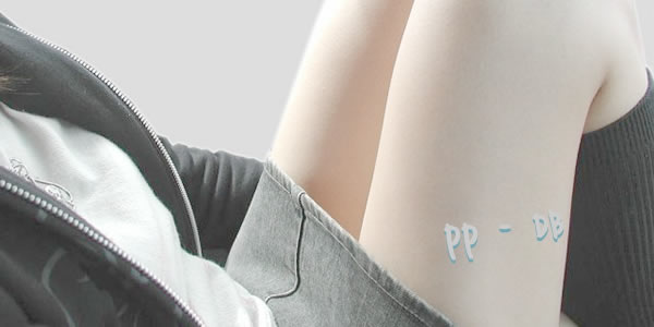 pp-DB top